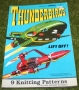 thunderbirds knitting patterns