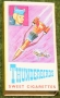 thunderbirds series 2 sweet cigarette box (2)