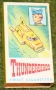 thunderbirds series 2 sweet cigarette box (3)