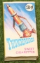thunderbirds sweet cigarets series 1 boxes (2)