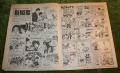 tv comic 1017 (3)