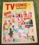 tv comic 621 (2)