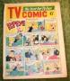 tv comic 712 (6)