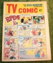 tv comic 717 (5)