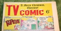tv comic 732 (2)