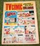tv comic 754 (1)