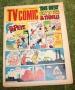 tv comic 755 (1)