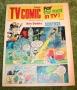 tv comic 830 (1)