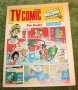 tv comic 833 (5)