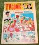tv comic 846 (1)