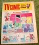 tv comic 870 (1)