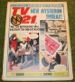 tv cent 21 no 180 incompleate (8)