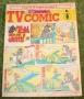 tv comic 1143 (1)
