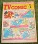 tv comic 1154 (1)