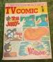 tv comic 1172 (4)