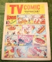 TV comic 548 (6)