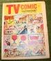 TV comic 561 (5)