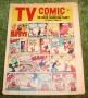 TV comic 585 (1)