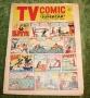 TV comic 588 (1)