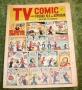 TV comic 591 (1)