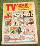 TV comic 592 (1)
