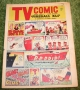 TV comic 594 (1)