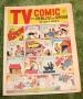 TV comic 596 (1)