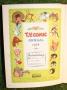 tv-comic-annual-1954