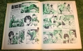 tv-comic-annual-1973-5