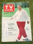 tv-guide-usa-uncle-gun