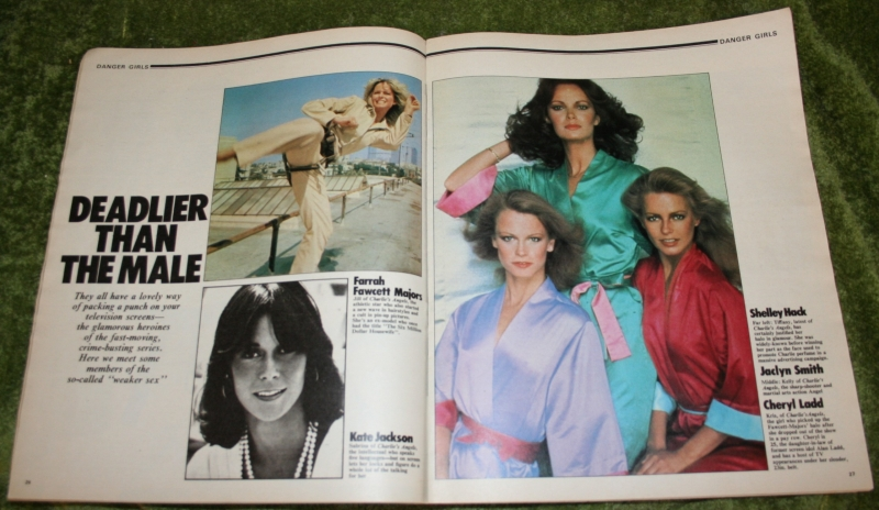 tv times extra tv super sleuths (10)