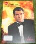 007 TWINE Omega magazine (2)