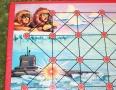 voyage-board-game-10