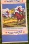 wagon-train-sweet-matchbook-2