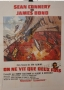 You Only Live twice French large poster