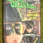 Green Hornet Whitman
