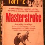 I Spy Paperback 2